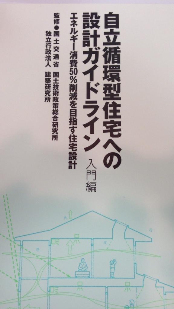 20130118-151043.jpg