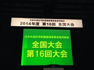 20140117-100417.jpg