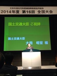 20140117-100431.jpg