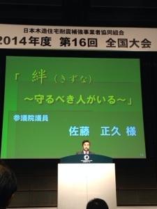 20140117-100443.jpg
