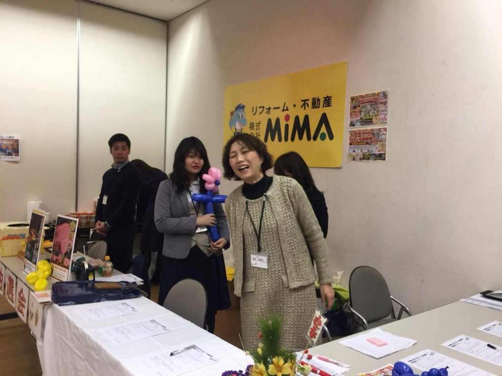 新春MIMA感謝祭_33