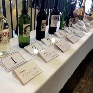 MIMAバスツアー2019で訪れた河内ワイン館。10種類のワインが楽しめます