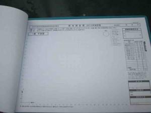 耐震診断 図面