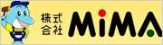 大阪府東大阪市・八尾市|リフォーム|株式会社MIMA