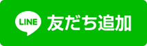 八尾不動産 株式会社MIMA