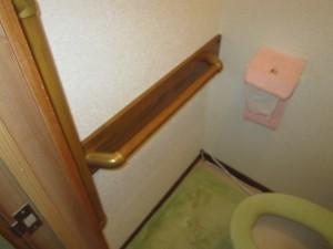 トイレ内手すり 施工後